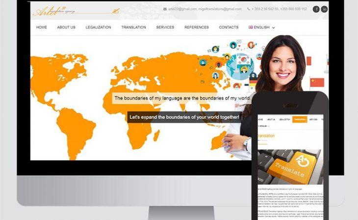Бизнес уебсайт