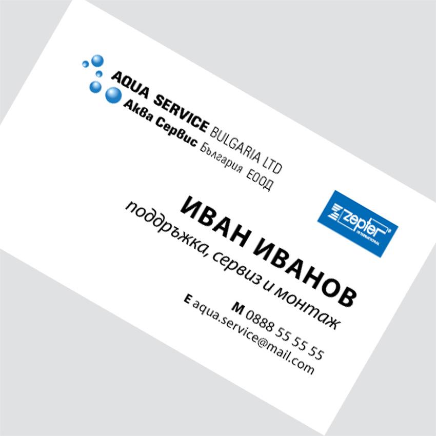 Фирмено лого