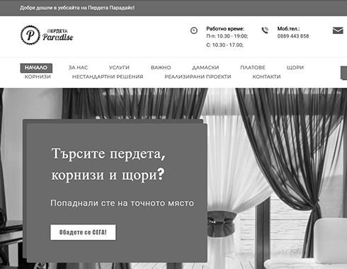 perdetaparadise-homepage-уеб-дизайн
