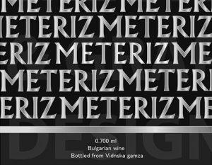 vidinka-gamza-etiket