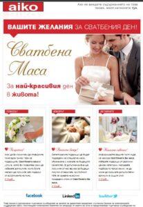 aiko_weddingtable