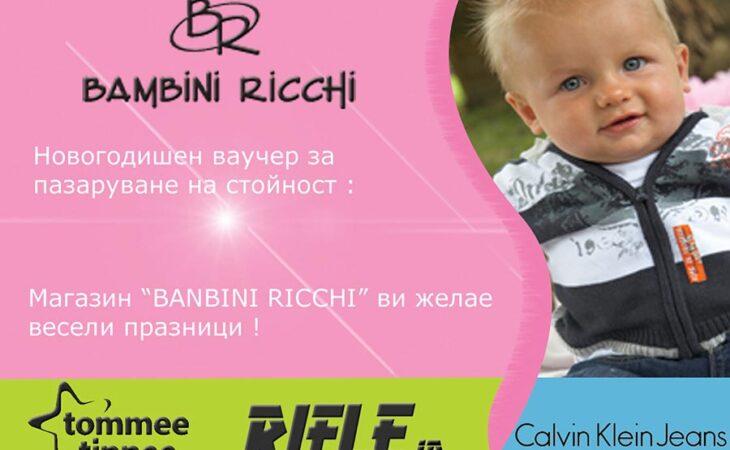 bambini_vaucher