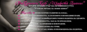 banner_supermama_black