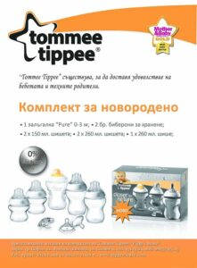 Reklama-tommee-tippee