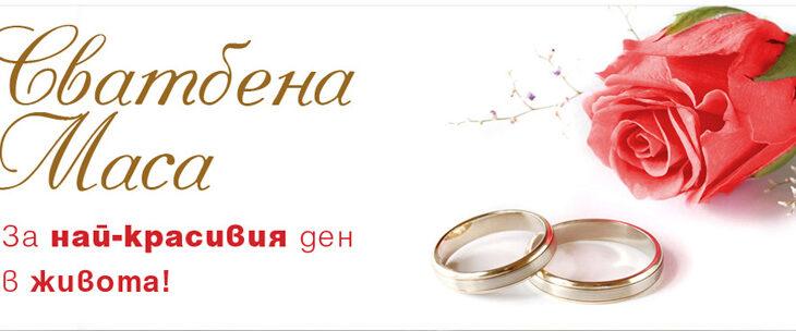 aiko-weddingpage