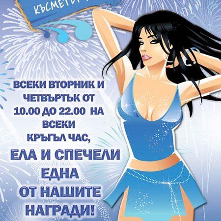 bluegirl_kazino