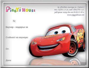 car-vaucher