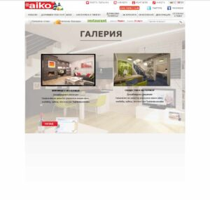 gallery-page