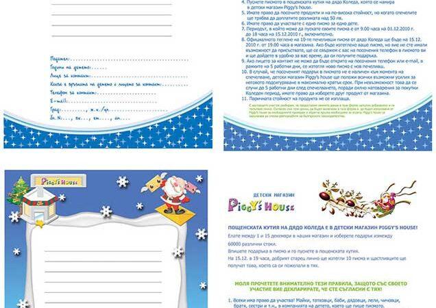 letter_santa