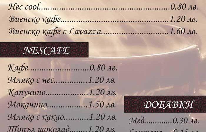 menu-kafe