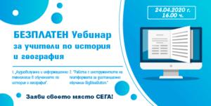 online-webinar-fb