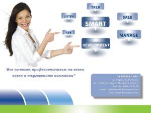 presentatsia_smart