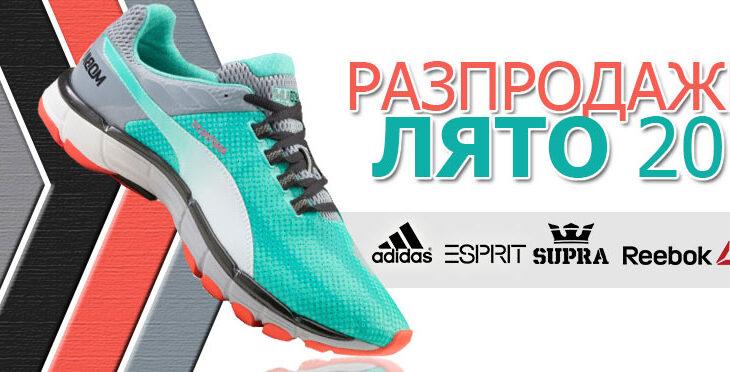 shopsector-реклама на маратонки