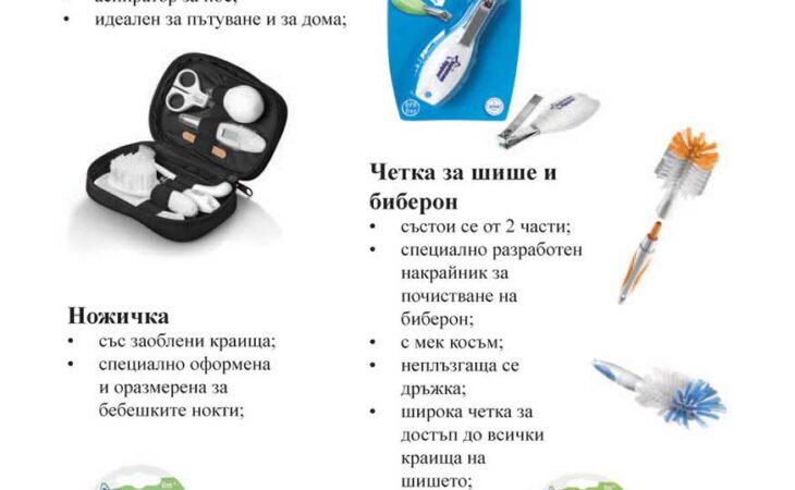 tommeetipee-katalog