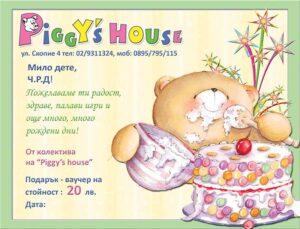 vaucher_birthday